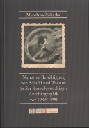 m2011 Narrative Bewaeltigung